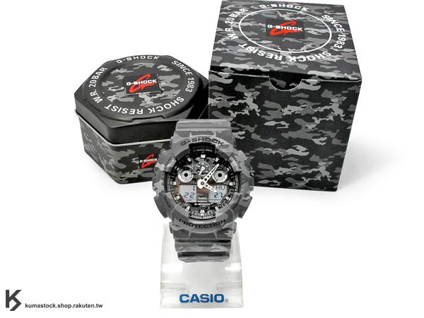 kumastock 2014 最新入荷 超大 55mm 錶徑 CAMOUFLAGE SERIES 迷彩 CASIO G-SHOCK GA-100CM-8ADR 灰色 叢林迷彩 系列 霧面錶帶
