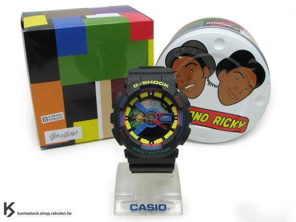 全球限量發售 CASIO x Dee & Ricky G-SHOCK 黑/彩色 樂高 積木 GA-110DR-1ADR !