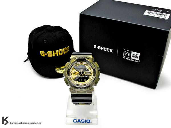 少量入荷 30周年紀念錶款 限量發售 帽子大廠 NEW ERA x CASIO G-SHOCK GA-110NE-9ADR 噴沙金 金色 金黑 黑金 帽子 棒球帽 !