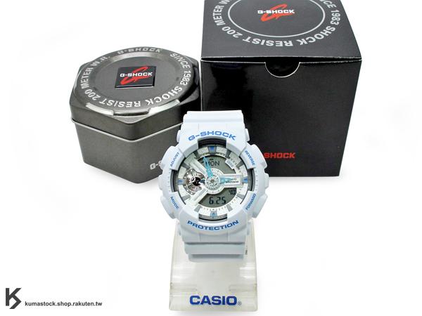 超高人氣 2012 春夏新色 日本限定款 CASIO G-SHOCK GA-110SN-7ADR 白藍色 白藍銀 霧面 !