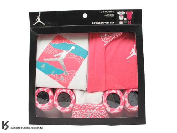 kumastock 特別入荷 0-6 個月嬰兒專用 NIKE AIR JORDAN 5 PIECE INFANT SET 白 粉紅 喬丹 嬰兒服 包屁衣 嬰兒帽 嬰兒襪 五件組 最佳滿月禮 AJ (IBSP50845) !
