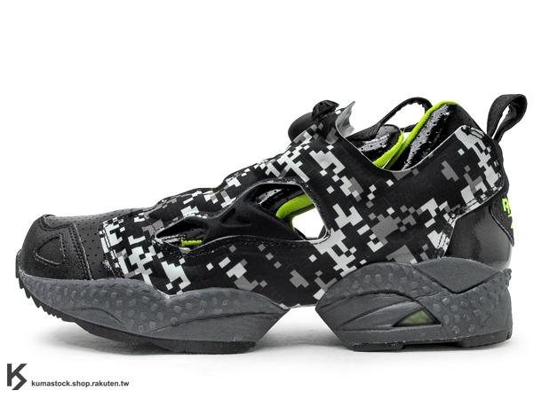 2012 限定販售 Reebok INSTA PUMP FURY PIXEL DIGI CAMO 黑螢光綠 數位迷彩 黑綠 亮皮 (J93189)