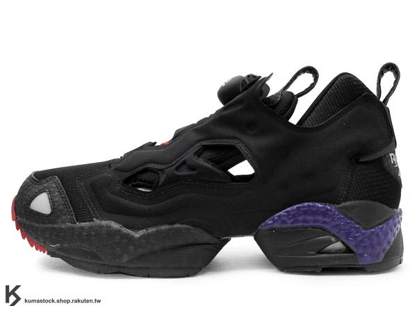 2012 日本原宿鞋舖 atmos 提案設計 限量發售 EASTBAY 限定配色 復刻再現 Reebok INSTA PUMP FURY 全黑 黑紫 黑紅紫 限定別注發售 (J94549)