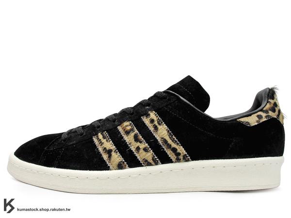 [60%OFF][23cm] 2012 美國街頭老牌 X-LARGE 提案企畫 adidas Originals for XLARGE CAMPUS 80s 80's 全黑 豹紋 麂皮 米色中底 黑豹紋 (Q34551) !