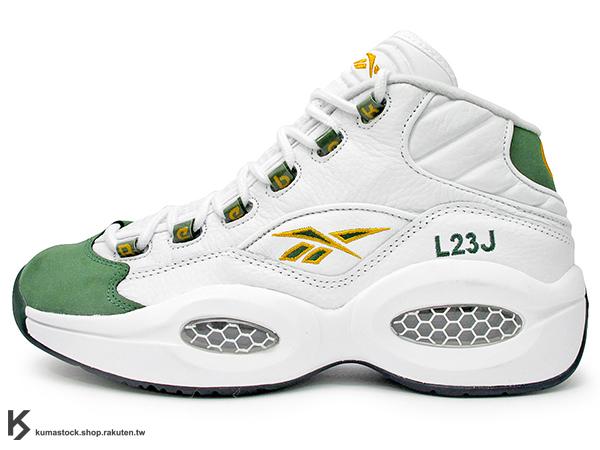 [35% OFF] 再入荷 2013 經典重新再現 美國紐約鞋舖 PACKER SHOES x REEBOK QUESTION MID FOR PLAYER ONLY SVSM 白綠 23 聖文森特聖瑪麗高中 LBJ 蜂巢式氣墊 Allen Iverson 代言鞋款 I3 1996 艾佛森 第一款簽名球鞋 LEBRON JAMES PE (V53579) !