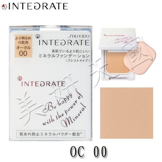 資生堂 INTEGRATE 絕色魅癮 『 容耀奇肌礦物粉餅』OC00