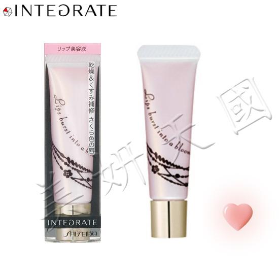 資生堂 INTEGRATE 絕色魅癮『 櫻花水晶護唇美容液 』