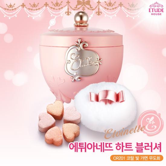韓國原裝 ~ETUDE HOUSE『凡爾賽公主 心心相映腮紅寶盒』OR201橘色系