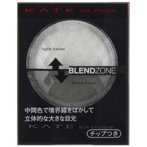 日本~KANEBO 佳麗寶 KATE 凱婷 『 謎幻雙色眼影盤』GN-1(綠色系)