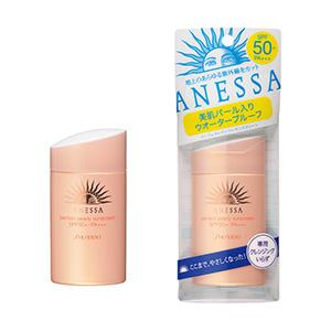 2010年全新資生堂 ANESSA (安耐曬) 『防水.防汗.防護隔離霜』淺粉瓶60ml