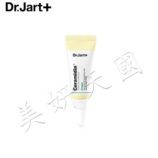 韓國原裝~Dr.Jart+ Ceramidin Cream『超保濕乳膏 』體驗瓶5ML /韓國人氣產品