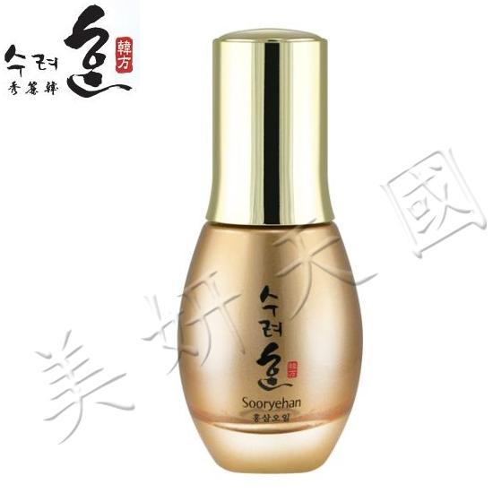 韓國原裝 LG 秀麗韓 『 紅參保濕精華油 』 另有代購-后.雪花秀.韓律產品