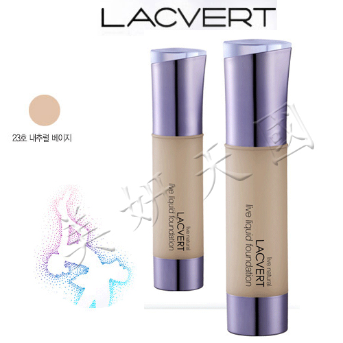 韓國原裝 ~LG LACVERT ICE KISS『 保濕粉底液 』 23號 自然膚色