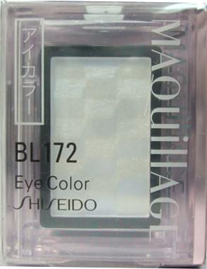 日本資生堂 Maquillage 心機 『 單色眼影』BL172