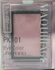 日本資生堂 Maquillage 心機 『 單色眼影』PK 101