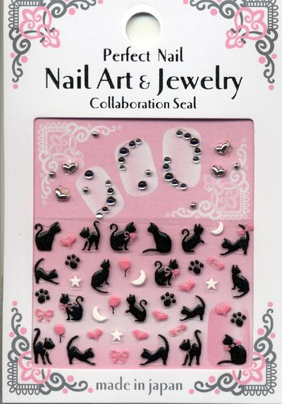 日本製  3D 水晶立體指甲貼紙 / RSS-30 『 3D Rubber Art Jewelry Stones 』 造型貼紙/手機造型貼紙
