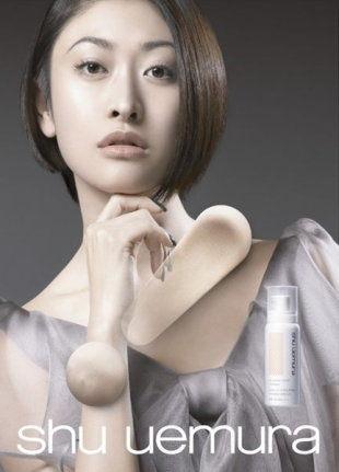 2010年新上市-SHU UEMURA 植村秀 『UV泡沫防曬隔離霜』粉嫩色