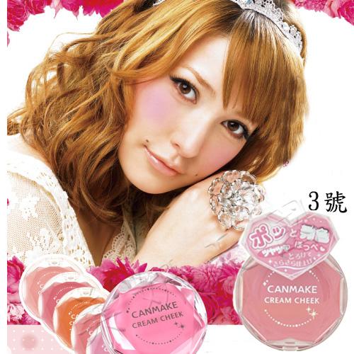 日本原裝 canmake『 腮紅霜 』03號