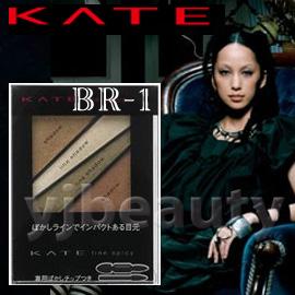 特價產品 / KANEBO 佳麗寶 KATE凱婷 『極耀叛逆四色眼影盒』BR-1(咖啡色系)--中島美嘉代言