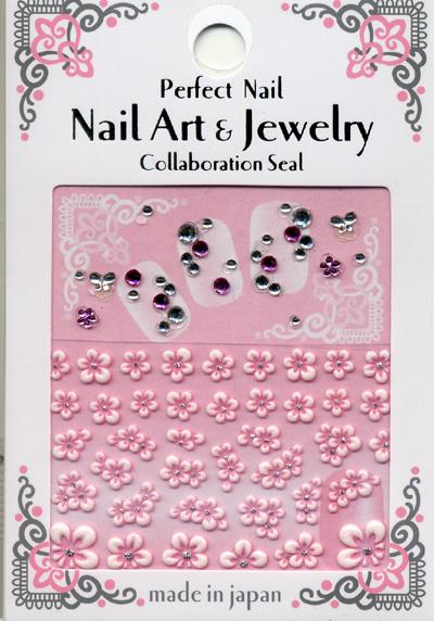 日本製  3D 水晶立體指甲貼紙 / RSS-14『 3D Rubber Art Jewelry Stones 』 造型貼紙/手機造型貼紙