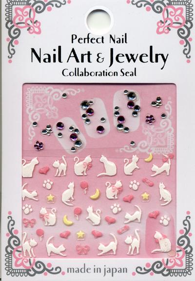 日本製  3D 水晶立體指甲貼紙 / RSS-29 『 3D Rubber Art Jewelry Stones 』 造型貼紙/手機造型貼紙