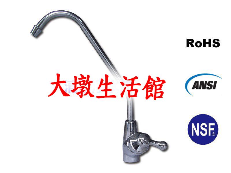 【大墩生活館】FLR133不銹鋼單柄陶瓷鵝頸龍頭,NSF認證,完全無鉛認證,賣800元
