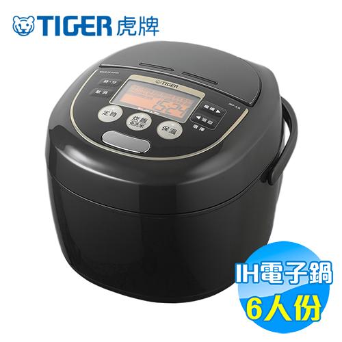 虎牌 Tiger IH微電腦電子鍋 6人份 JKP-A10R