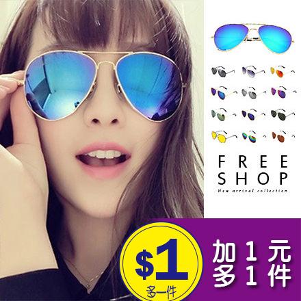 雷朋眼鏡 Free Shop【QFSLH3025】時尚經典款偏光彩膜炫彩抗UV防輻射超輕飛行員墨鏡雷朋太陽眼鏡 13色