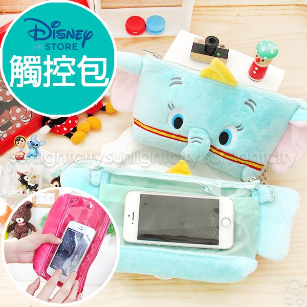 日光城。觸控卡通側背萬用袋,迪士尼iphone6s Plus 6s 6s+ 6+ 6 5S I5 手機包透明相機包/斜揹包/隨身包/觸控包