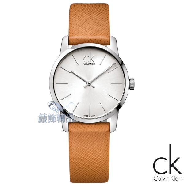 【錶飾精品】CK錶/CK手錶 Calvin Klein優雅時尚/白面橘色皮帶女錶K2G23120全新原廠正品