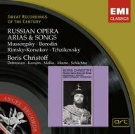 【小閔的古典音樂世界】EMI GROC世紀原音系列200-克里斯多夫(Boris Christoff)、摩爾、卡拉揚(Herbert von Karajan)、馬可/俄國歌劇詠嘆調與歌曲(Various:Russian Opera Arias)【1CD】
