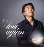 Verve 小曾根 真(Makoto Ozone)/溫柔觸鍵[Falling In Love, Again]【1CD】