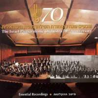 helicon 以色列愛樂70週年紀念套裝(The Israel Philharmonic Orchestra 70th Anniversary)【12CDs】