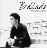 Verve 小曾根 真(Makoto Ozone)/小曾根 真:抒情精選輯[Makoto Ozone:Ballads]【1CD】