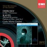 EMI GROC世紀原音系列133-朱里尼(Carlo Maria Giulini)、愛樂管絃樂團與合唱女聲部/朱里尼的印象交響詩名作(德布西:海、夜曲/拉威爾:小丑的晨歌、達芬妮與克羅伊)(Debussey:La Mer & Nocturnes)【1CD】