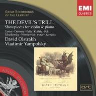 EMI GROC世紀原音系列149-大衛.歐伊斯特拉夫(David Oistrakh)、楊波爾斯基/魔鬼的顫音(大衛.歐伊斯特拉夫演奏小品名曲)(The Devil's Trill)【1CD】