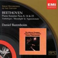 EMI GROC世紀原音系列36-巴倫波因(Daniel Barenboim)/貝多芬:鋼琴奏鳴曲『悲愴』『月光』『熱情』(Beethoven:Piano Sonatas 8,14,23)【1CD】