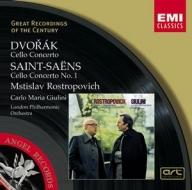 EMI GROC世紀原音系列74-羅斯托波維奇、朱里尼(Carlo Maeia Giulini)、倫敦愛樂/德弗札克、聖桑:大提琴協奏曲(Dvorak & Saint-Saens:Cello Concertos)【1CD】