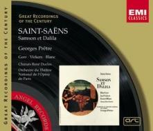 EMI GROC世紀原音系列77-費雪狄斯考、普烈特(Georges Pretre)/聖桑:參孫與達麗拉(Saint-Saens:Samson & Dalila)【2CDs】