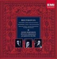 EMI 巴倫波因(Daniel Barenboim)、祖克曼(Pinchas Zukerman)、杜普蕾(Jacqueline Du Pre)/貝多芬:鋼琴三重奏、小提琴奏鳴曲、大提琴奏鳴曲集(Beethoven:Piano Trios, Violin and Cello Sonatas)【9CDs】