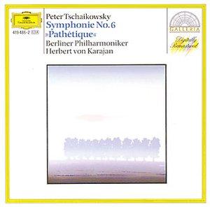 "DG 畫廊系列32 卡拉揚(Herbert von Karajan)/柴可夫斯基:第6號「悲愴」交響曲(Tchaikovsky:Symphonie No.6 ""Pathétique"")【1CD】"