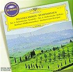 """【小閔的古典音樂世界】DG 卡拉揚(Herbert von Karajan)/大花版系列63 - 孟德爾頌:交響曲第3號 & 第4號[Mendelssohn:Symphony No.3 """"Scottish""""、No.4 """"Italian""""]【1CD】"""
