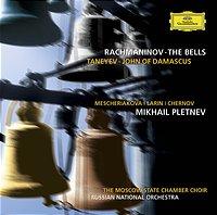 【小閔的古典音樂世界】DG 普雷特涅夫(Mikhail Pletnev)/拉赫曼尼諾夫:鐘、塔涅耶夫:清唱劇《大馬士革的約翰》[Rachmaninov:The Bells、Taneyev:John of Damascus]【1CD】