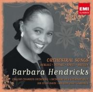 EMI 韓翠克絲(Barbara Hendricks)/韓翠克絲六十大壽紀念專輯(八):法語與布瑞頓管弦歌曲集[Barbara Hendricks: Berlioz/ Britten/ Duparc/ Ravel]【2CDs】