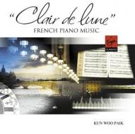 Virgin 白建宇(Kun Woo Paik)/月光 - 法國鋼琴音樂精華[Clair de Lune - French Piano Music]【1CD】
