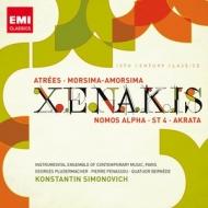 EMI 森納濟斯代表作品集[Iannis Xenakis: Atrées, Morsima-Amorsima, Nomos Alpha, ST 4, Achorripsis]【2CDs】