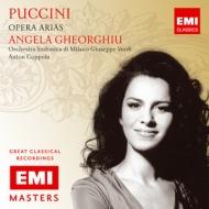 EMI 喬琪歐(Angela Gheorghiu)/大師原典系列9 - 喬琪歐演唱普契尼詠嘆調名曲[EMI Masters 9 - Puccini: Opera Arias]【1CD】