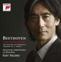 SONY∮BMG 肯特長野(Kent Nagano)/貝多芬:芭蕾舞劇「普羅米修斯的創造物」(節選)、第三號交響曲「英雄」[Beethoven: Gods, Heroes and Men]【1CD】