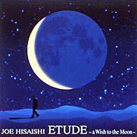 UNIVERSAL 久石 讓(Joe Hisaishi)/久石 讓:月光星願[ETUDE - a Wish to the Moon]【1CD】