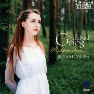【小閔的古典音樂世界】DENON 梅優葉娃(Irina Mejoueva)/葛利格:抒情小品集[Grieg: 20 Lyric Pieces]【1CD】